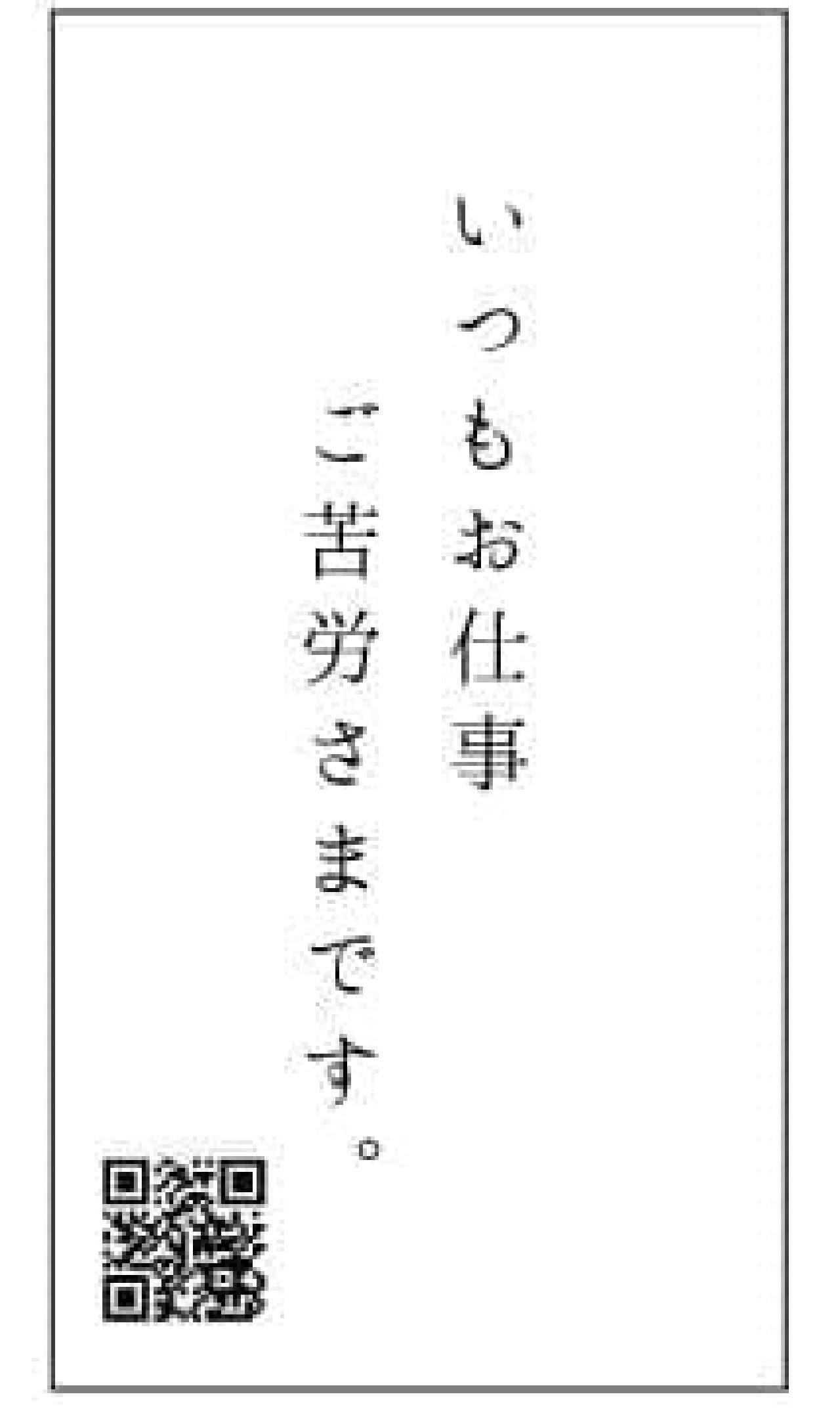 メッセージカード例
