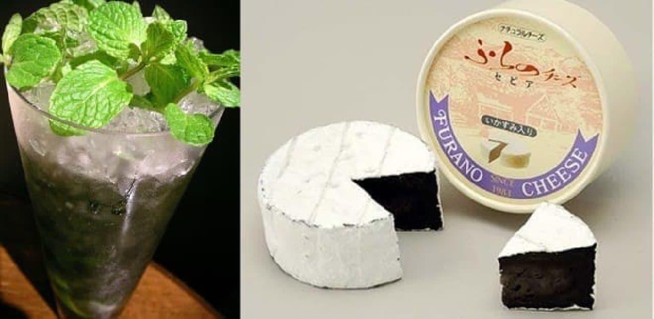写真上:イカスミのリゾット、左:ブラックモヒート、右:ふらのチーズ セピア