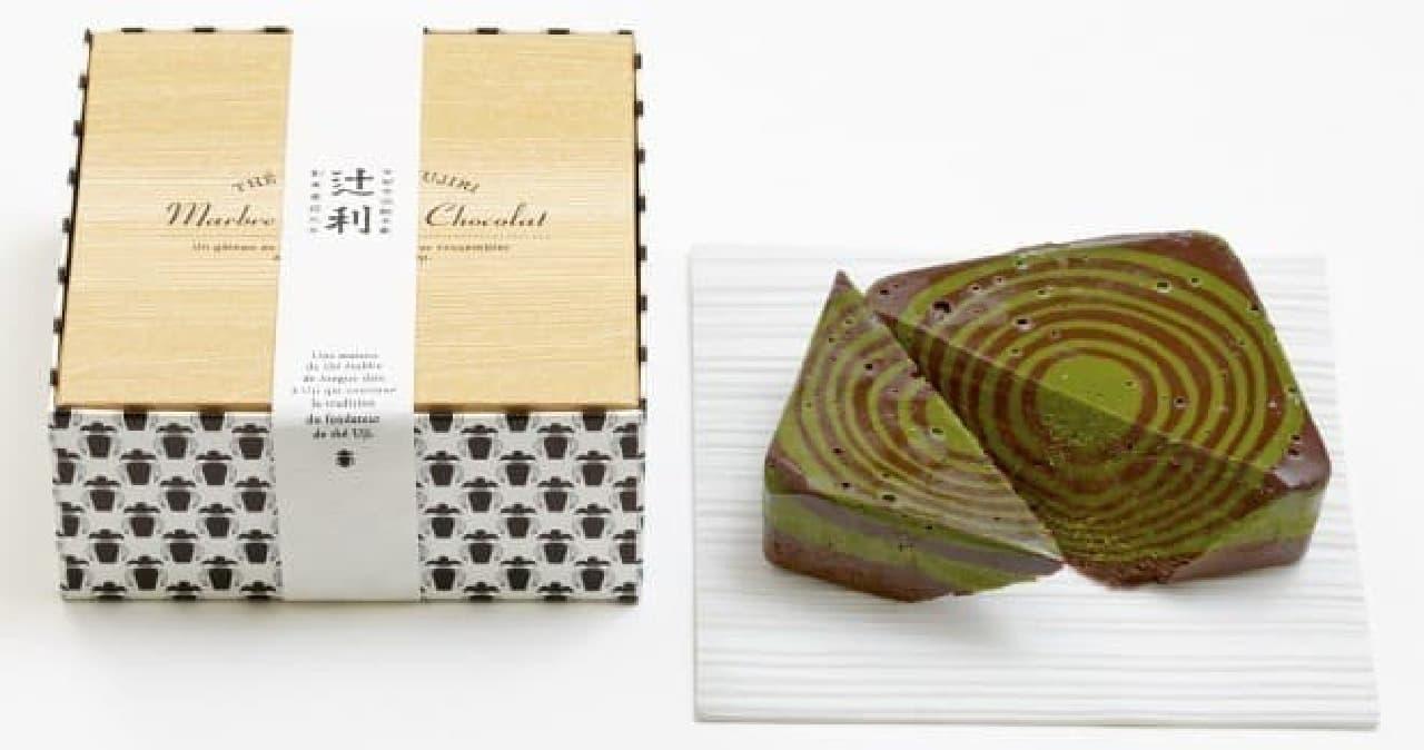 グリーンと茶色で茶畑を表現