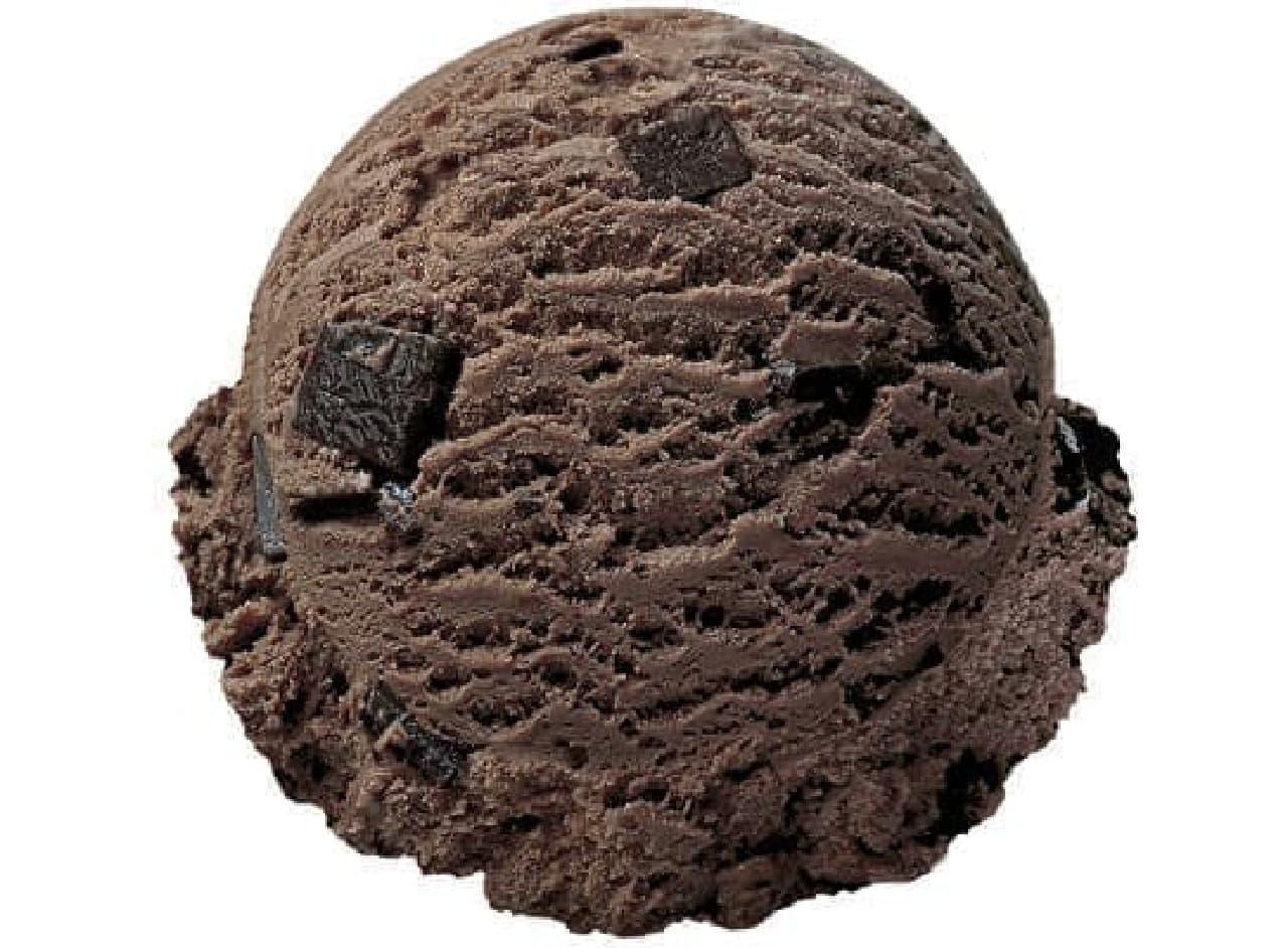 「チョコレートムースロイヤル」