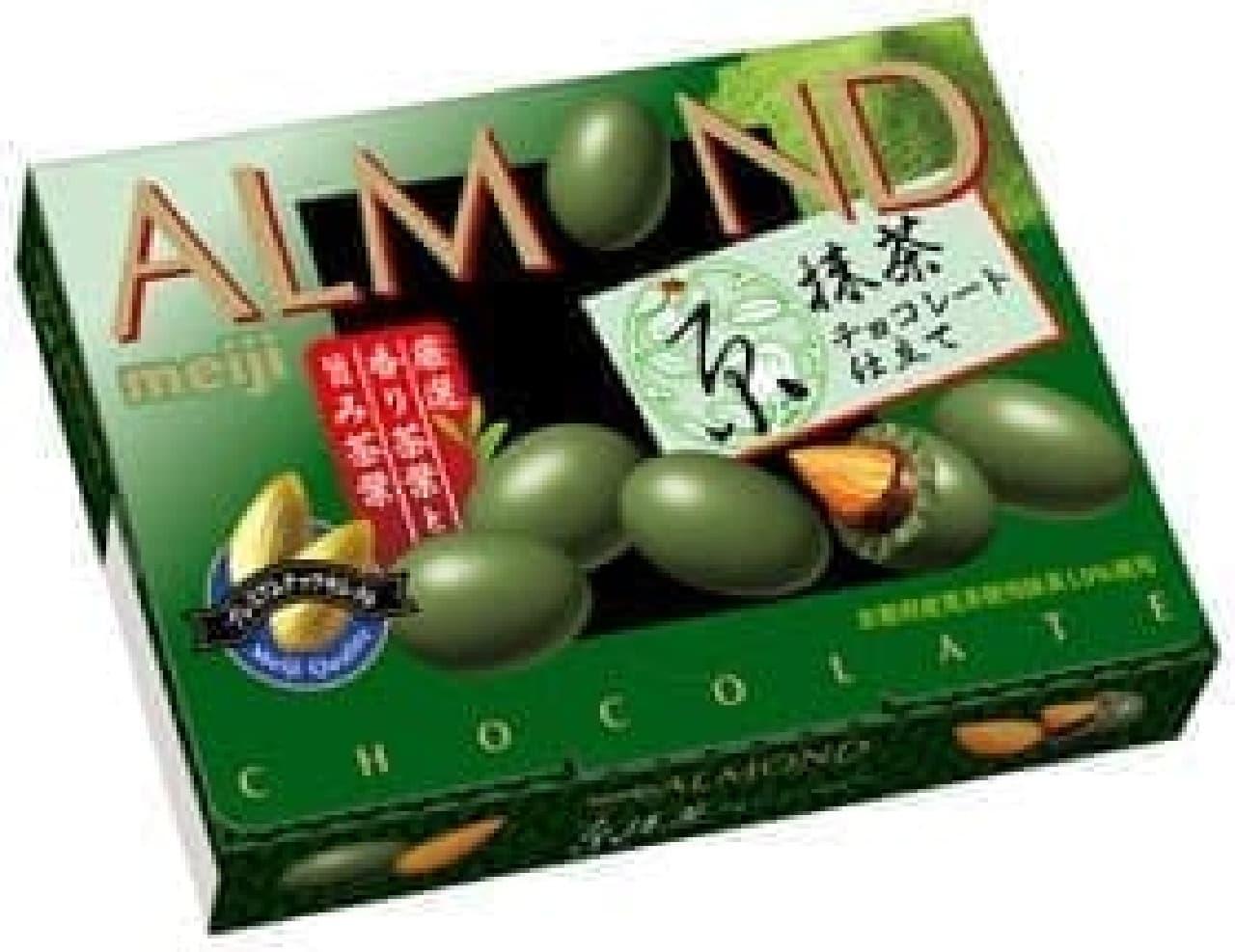 「アーモンド 京抹茶チョコレート仕立て」