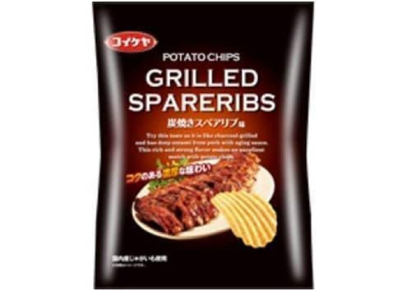 「ポテトチップス 炭焼きスペアリブ味 ウェーブタイプ」