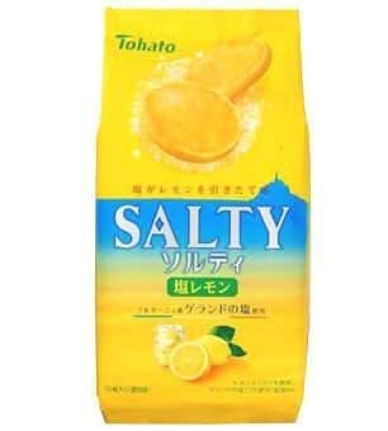 「ソルティ・塩レモン」