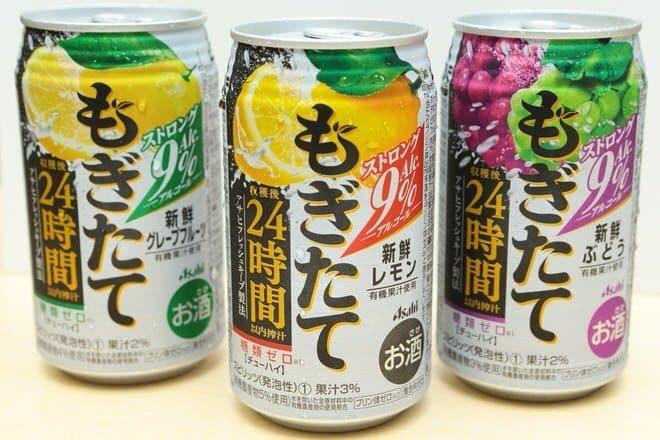 缶チューハイ「アサヒもぎたて」が新登場!