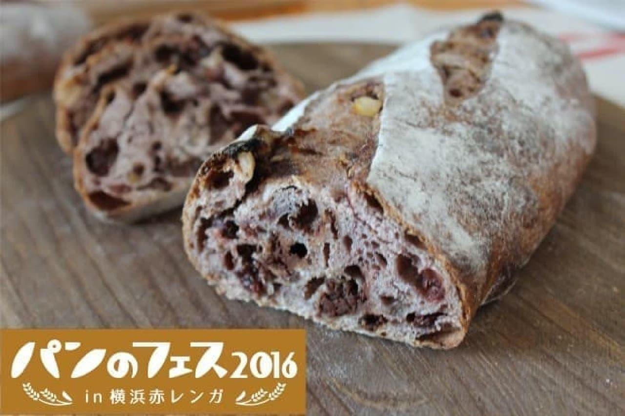 パンのフェス2016開催!