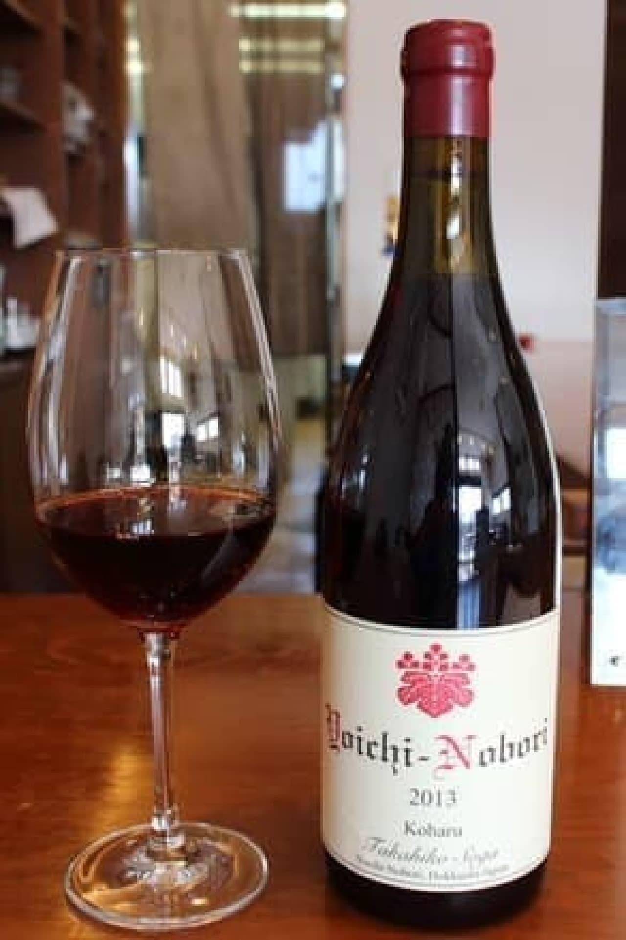 本日のワインはボードで確認を  ワイン情報はブログでも更新されている