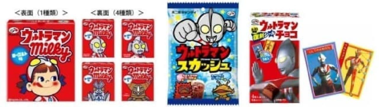 左から「ウルトラマンミルキー」「ウルトラマンスカッシュキャンディ袋」「ウルトラマン復刻シールチョコ」