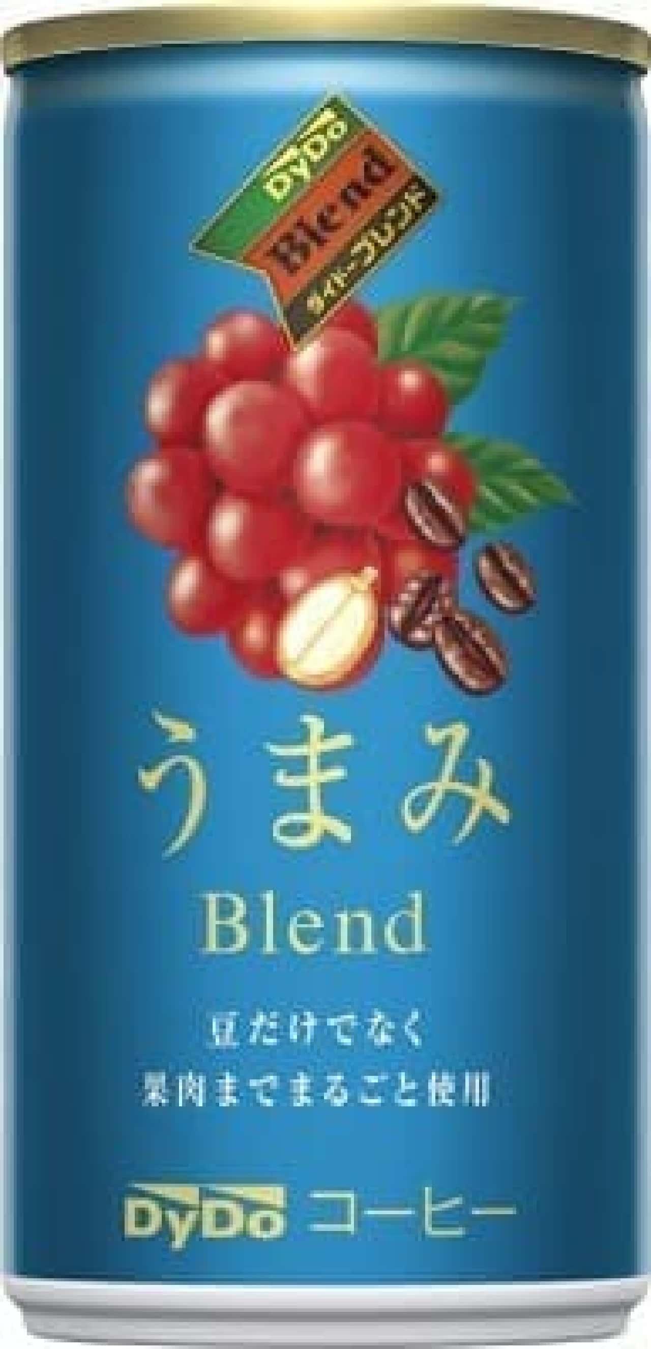 「ダイドーコーヒー うまみブレンド」