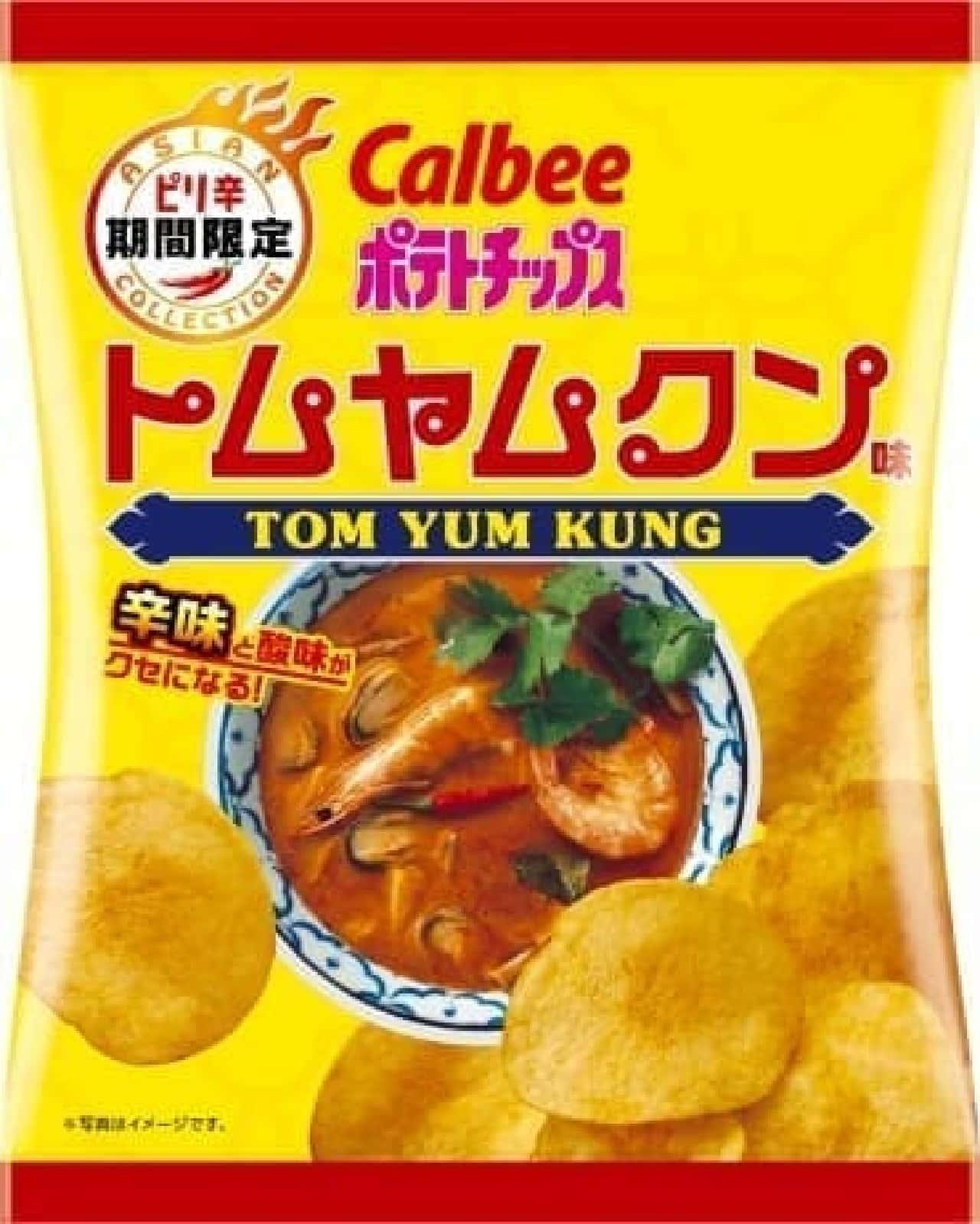 ますます人気のトムヤムクンがポテトチップスに!