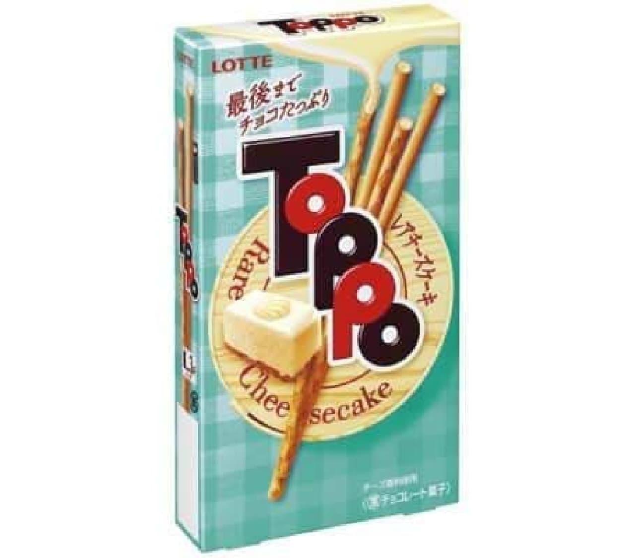 「トッポ レアチーズケーキ」