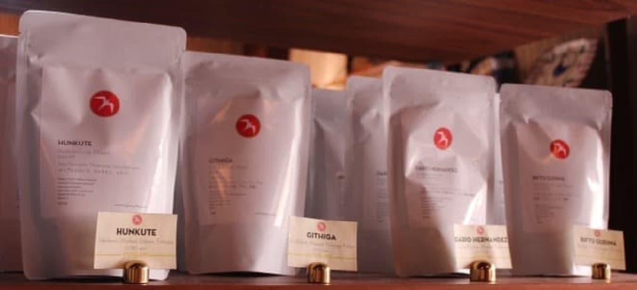 フグレンのコーヒー豆は購入もできます