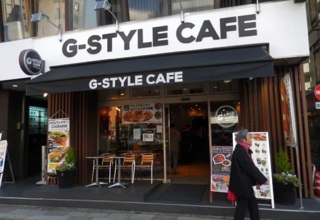五反田ジースタイルカフェ