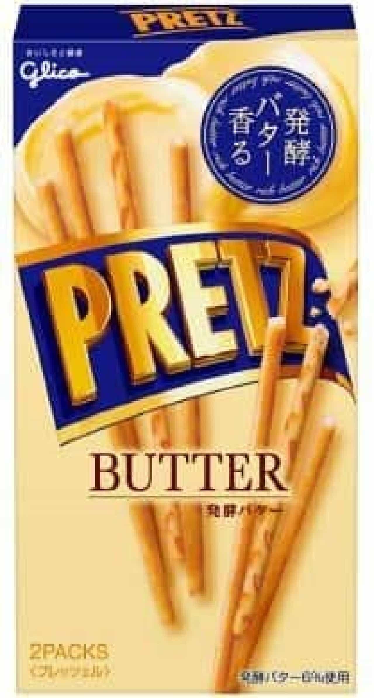 「プリッツ 発酵バター」
