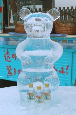 札幌会場には氷のミズクマくんがいます