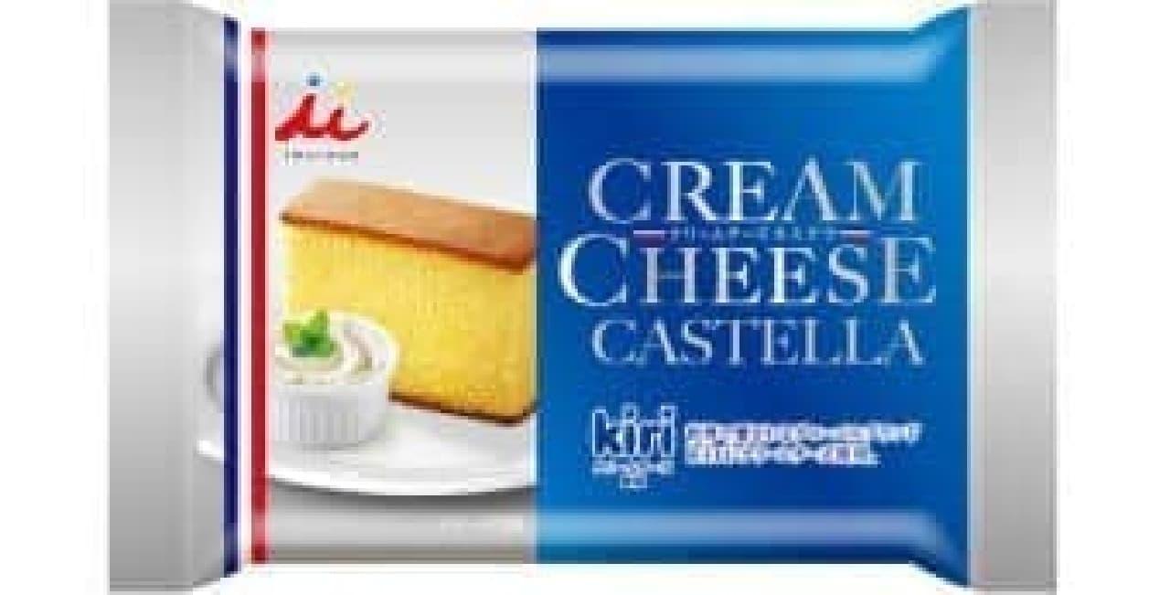 kiriクリームチーズ使用「クリームチーズカステラ」