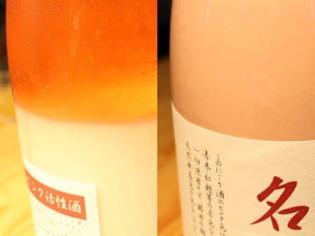 瓶をふるとピンク色になる「名馬の里」  甘そうな見た目に反してすっきり飲めます