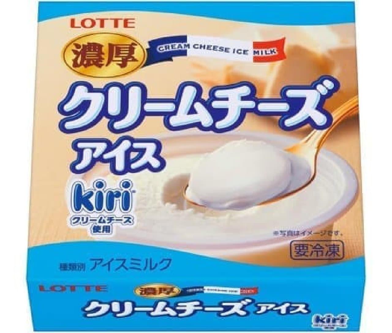 「ロッテ濃厚クリームチーズアイス(kiri)」
