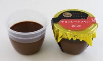 「チョコレートプリン」