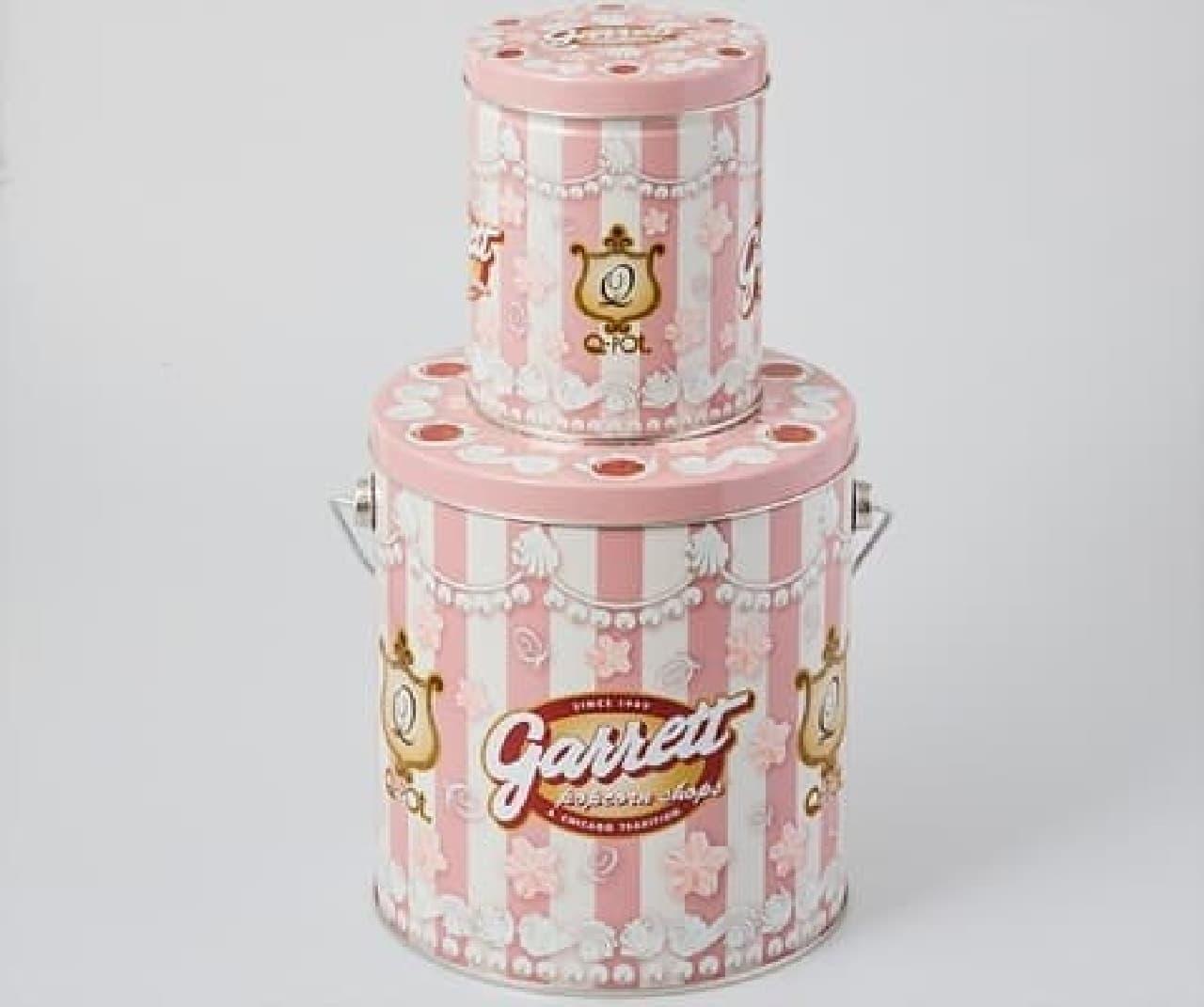 上がクォート缶、舌が1ガロン缶