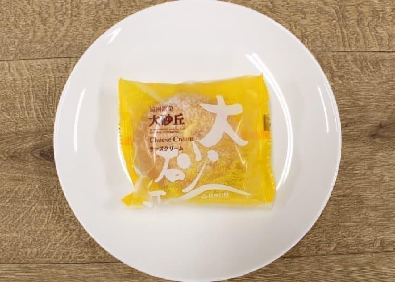 大砂丘チーズクリーム
