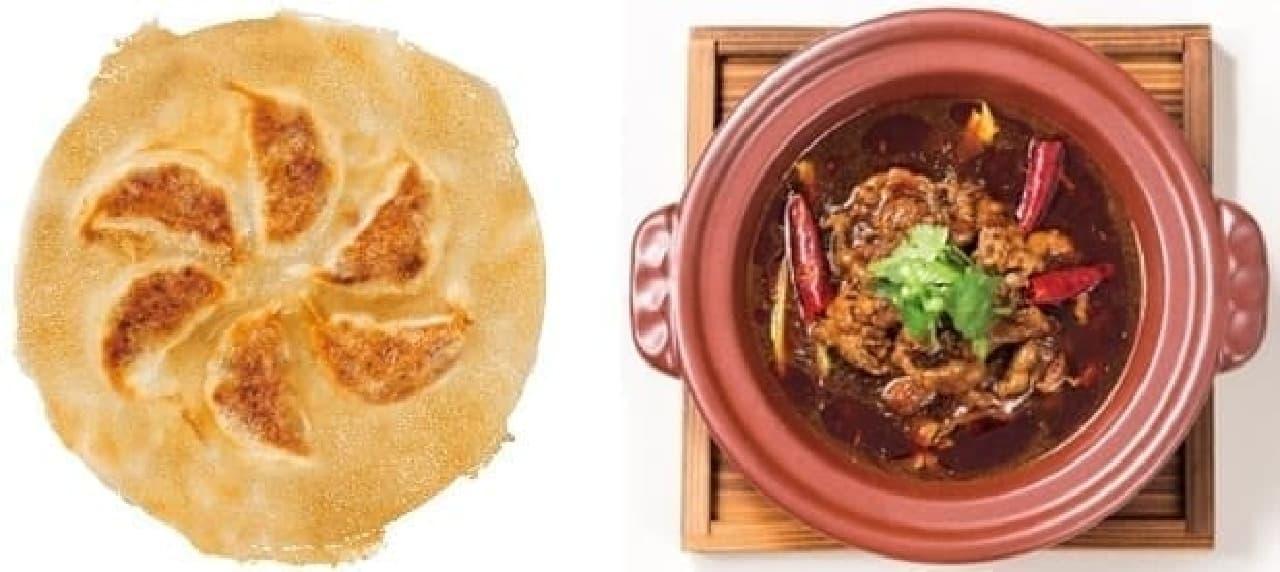 """羽根餃子(左)と""""激辛""""水煮牛肉(右)"""