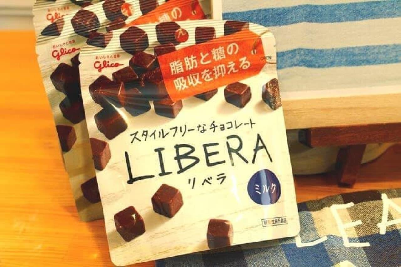チョコレートに初の機能性表示食品!