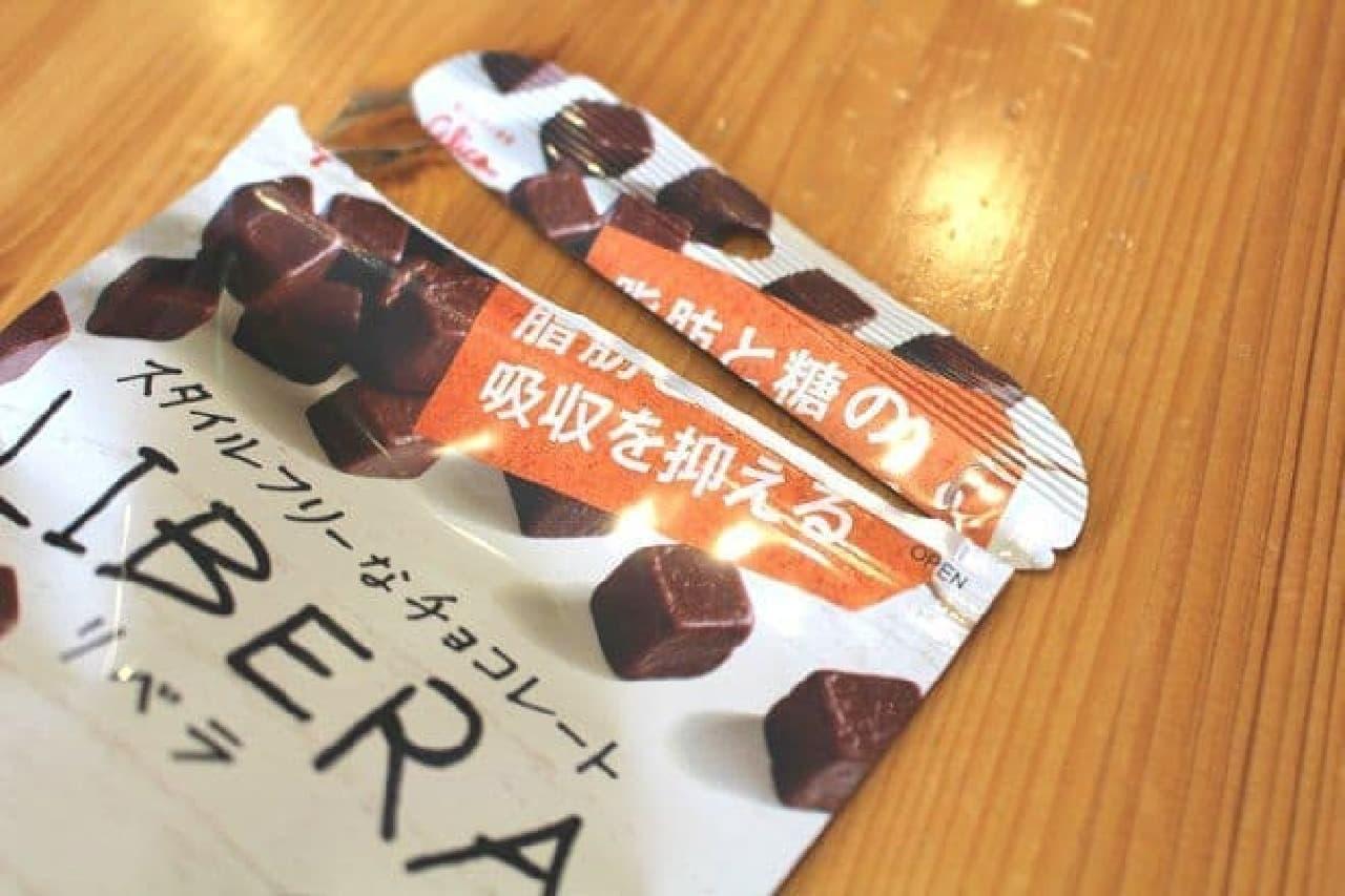 開封すると「脂肪」「糖」の字がカットできます