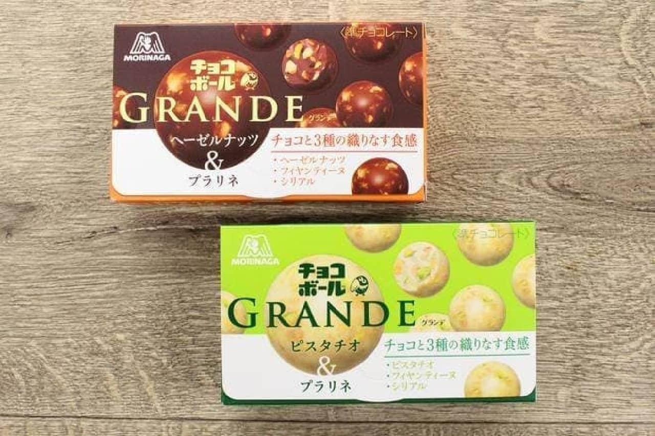 「チョコボールグランデ」登場!
