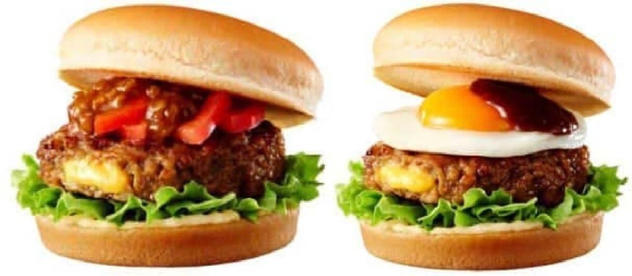 左から「トマミートチーズイン肉厚ハンバーガー」「エッグデミチーズイン肉厚ハンバーガー」