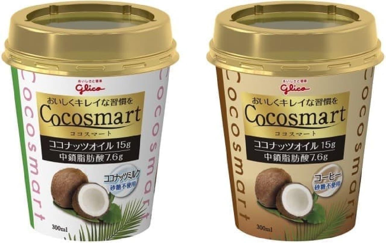 ココナッツミルク味(左)とコーヒー味(右)の2種類