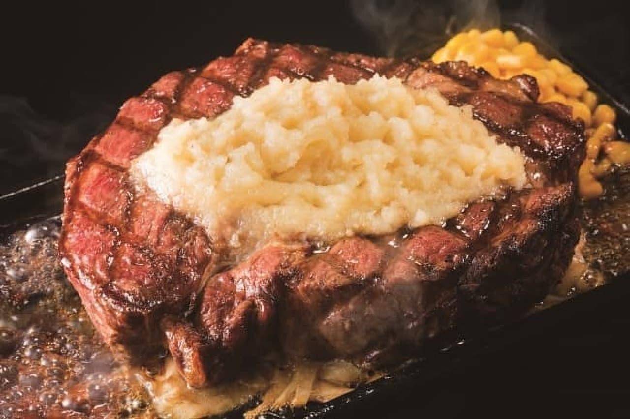 「すたみなステーキ」