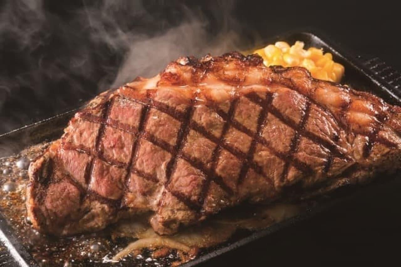 「サーロインステーキ」