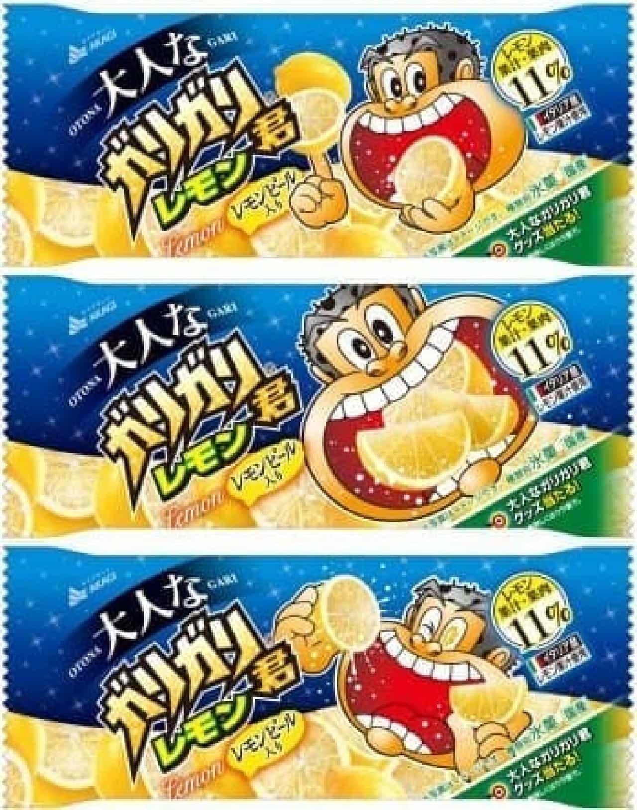 レモン果汁・果肉11%入り!