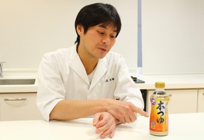 「これ一本で和食は何でも作れちゃうんですよ」と笠原さん