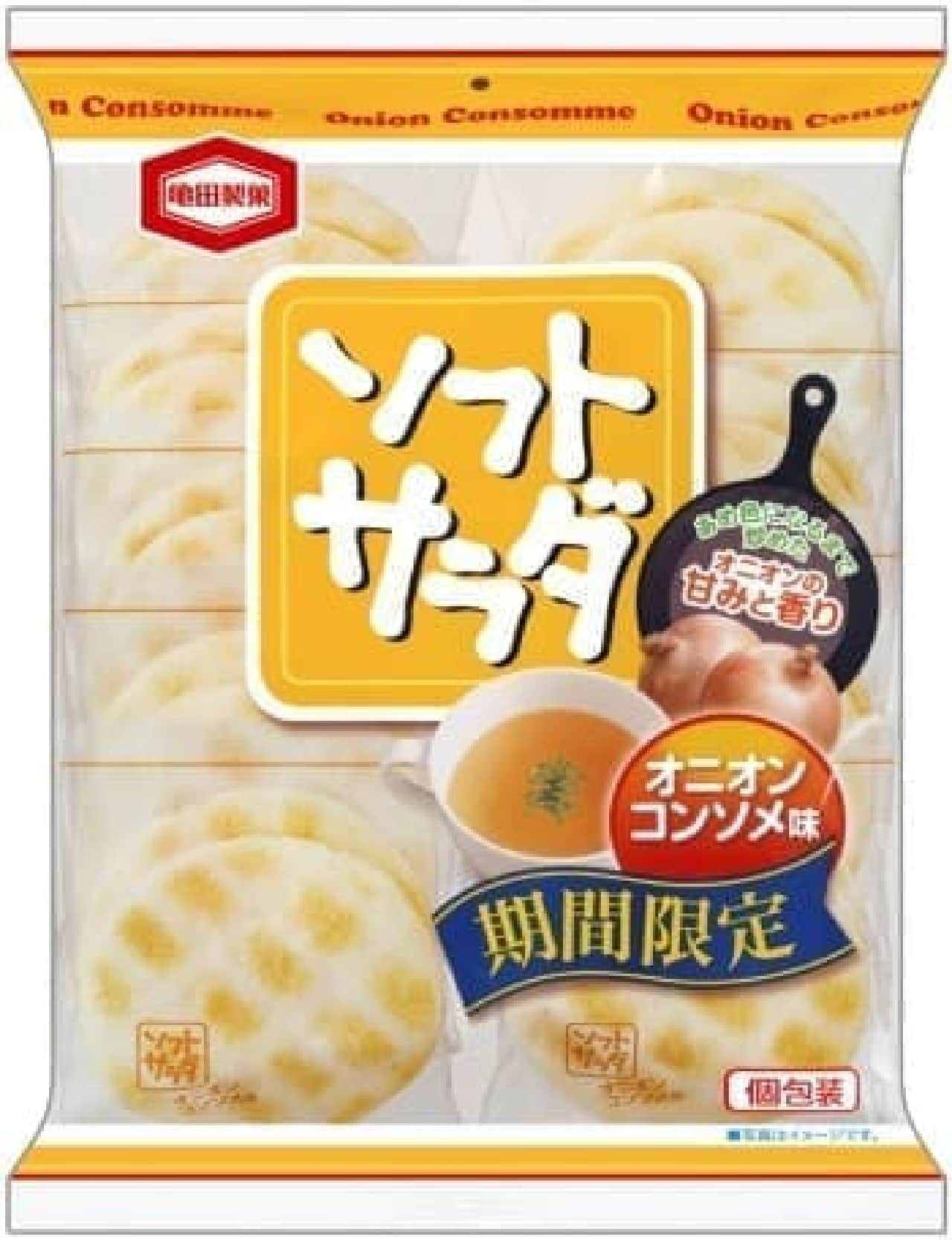 """オニオン&コンソメの""""コクとうまみ"""""""