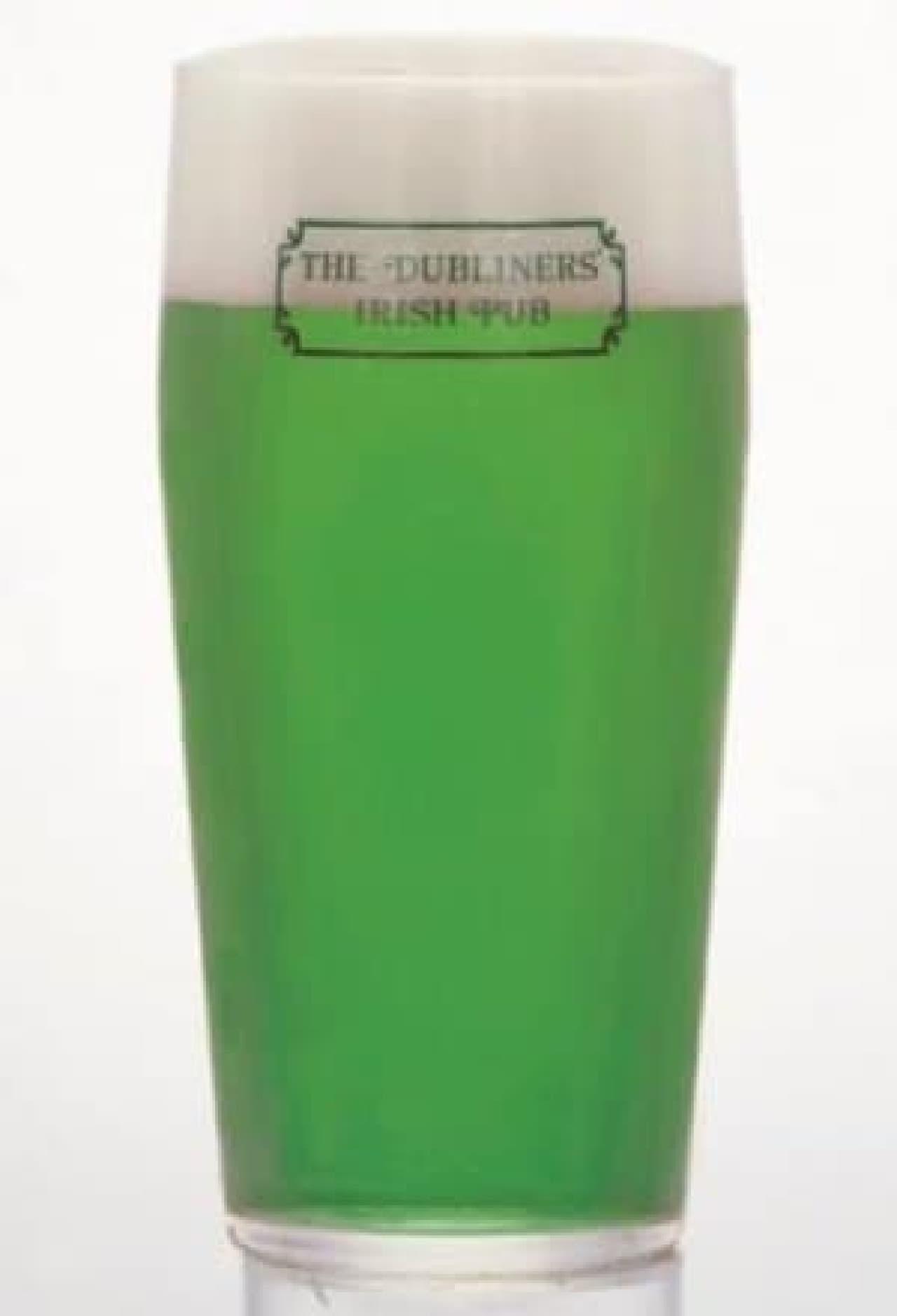 """""""緑のビール""""も限定提供"""
