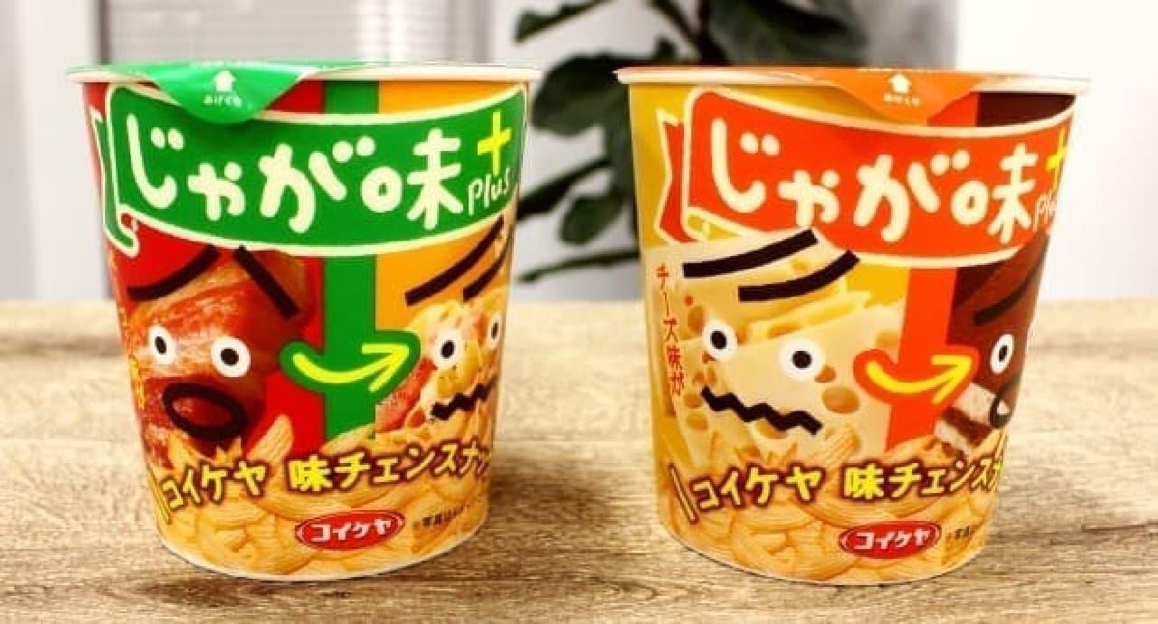 「ベーコン味~カルボナーラ味」(左)と「チーズ味~ティラミス味」(右)