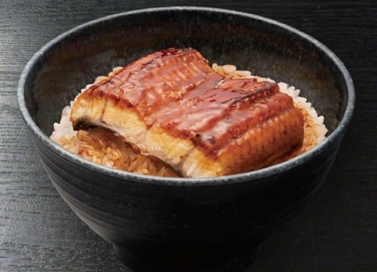 7種の魚介だれ すしやのうな丼