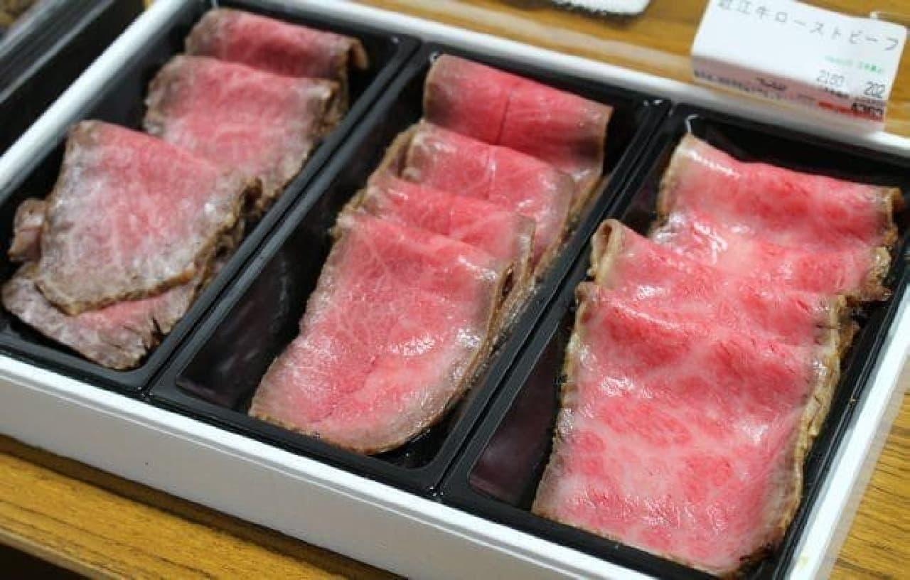 近江牛ローストビーフ、食べ比べてみる?