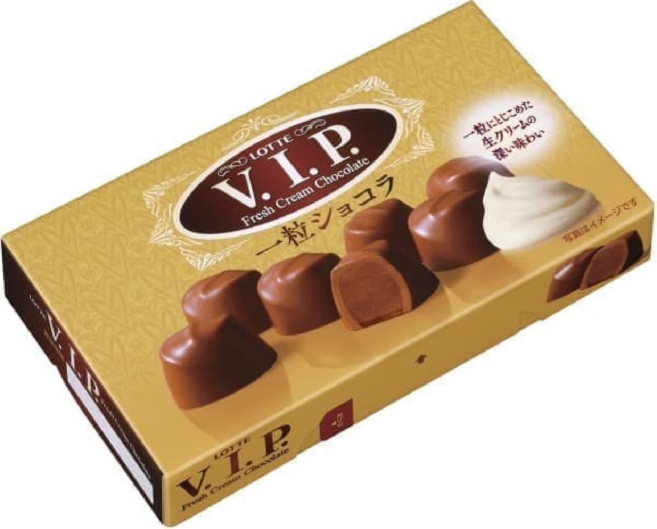 生クリーム入りチョコの深い味わいを閉じ込めました