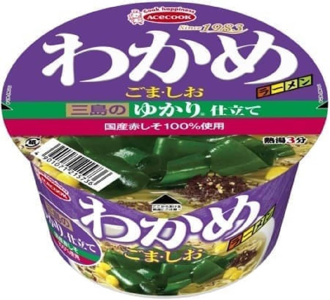 """パッケージも""""三島のゆかり""""風!"""