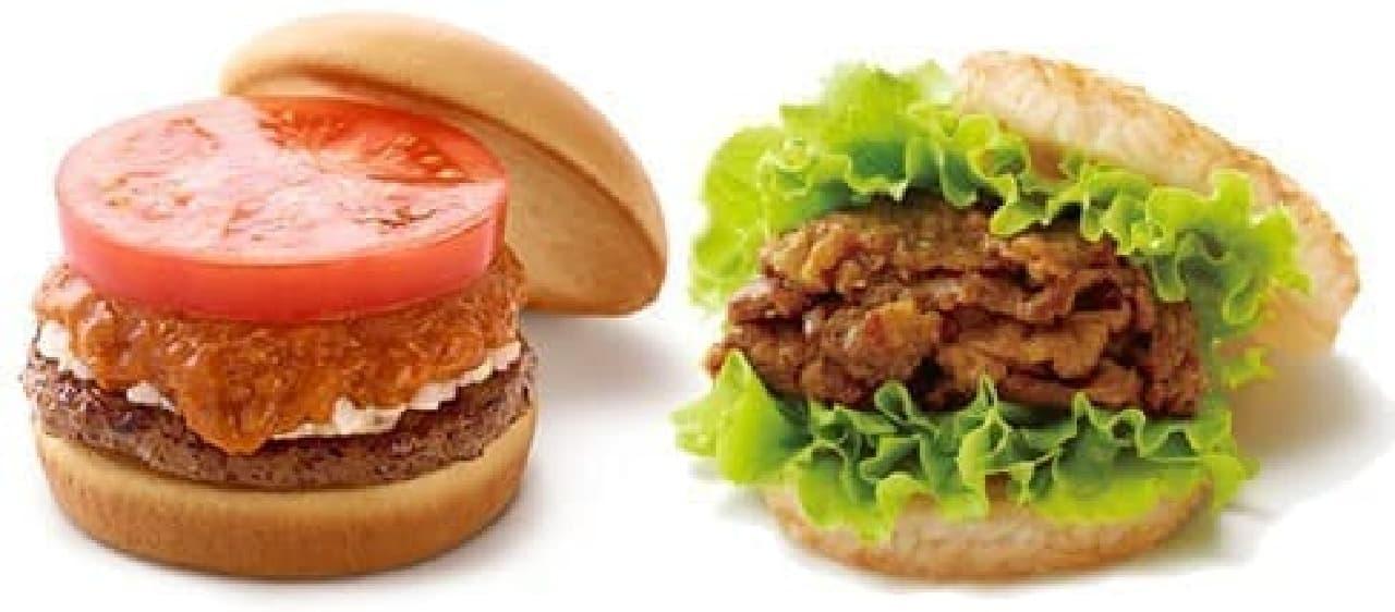 左から「モスバーガー」「モスライスバーガー 焼肉」  (出典:モスバーガー公式サイト)