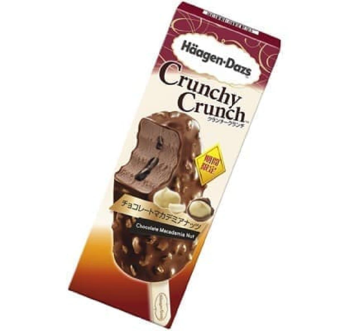 「クランチークランチ チョコレートマカデミアナッツ」