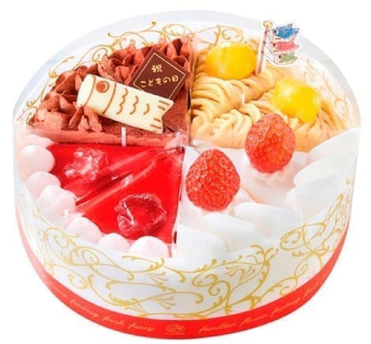 「こどもの日アソートケーキ」