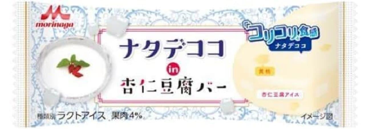 「ナタデココ in 杏仁豆腐バー」