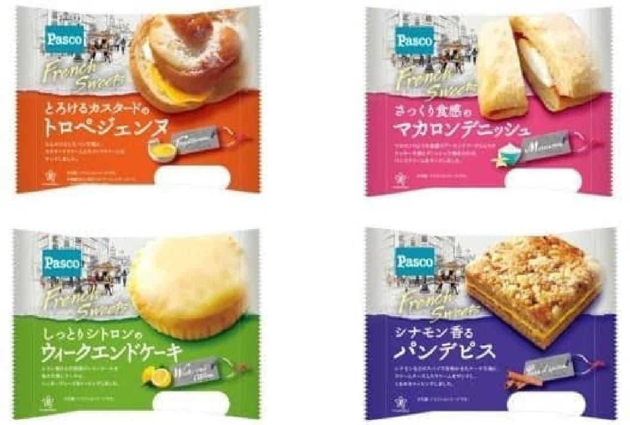 """""""フランス菓子""""みたいなパン4品が登場"""