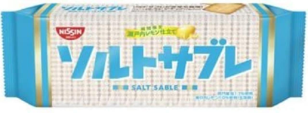 「ソルトサブレ ~瀬戸内レモン仕立て~」