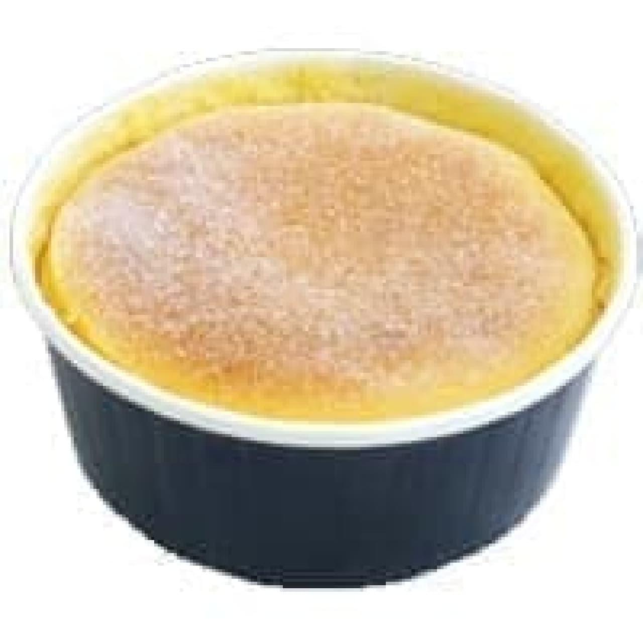 「プレミアム 窯焼き半熟チーズスフレ」