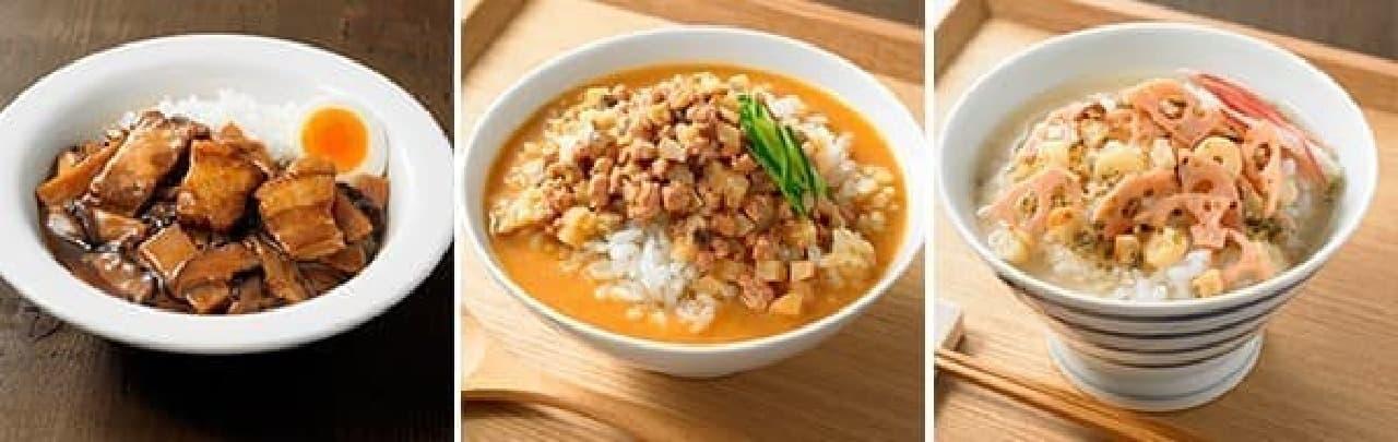 左から、ルーロー飯、冷やし胡麻味噌担々スープ、梅と白身魚の冷やしだし茶漬け