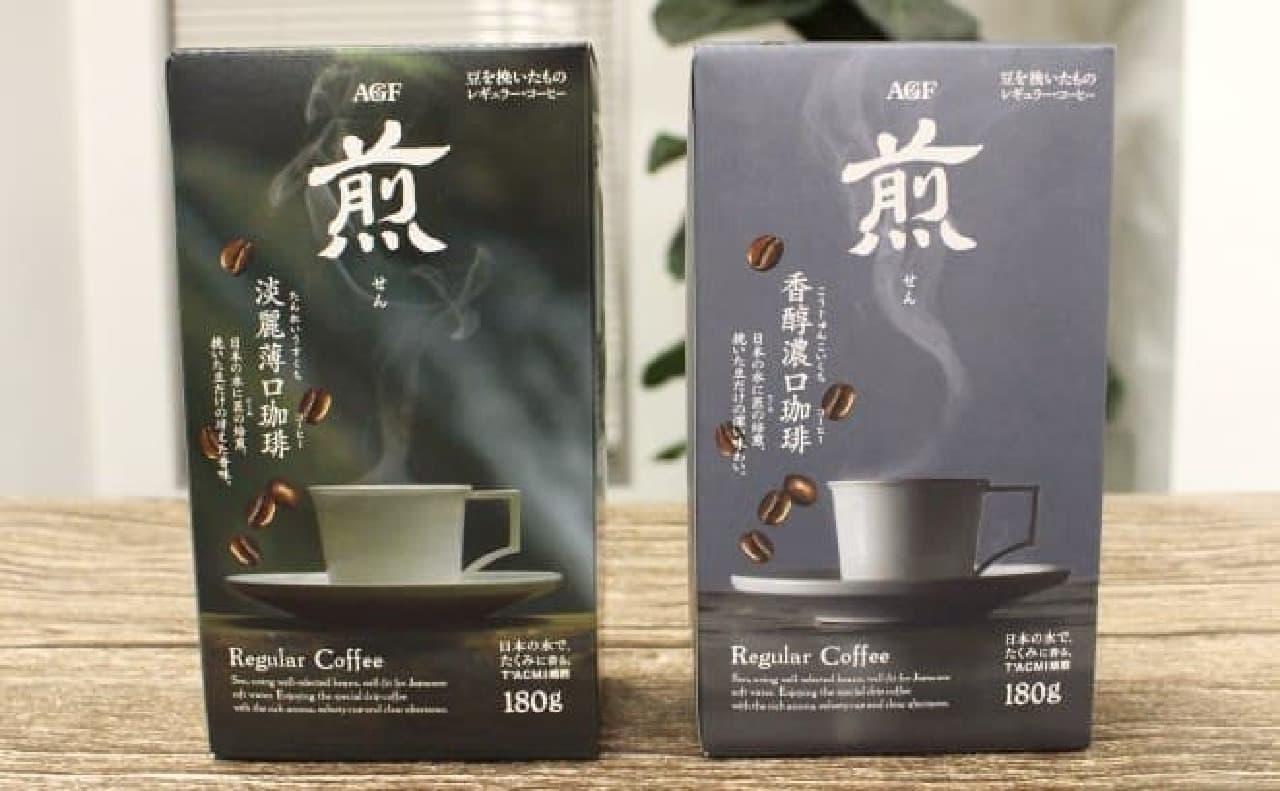 日本の水に合うよう開発されたというコーヒー「煎」